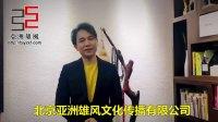 5月21日香港亚洲国际博览馆当红唱作歌手欢子不见不散