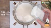 豆腐遇上抹茶,颜值简直要逆天,香甜嫩滑,比冰淇淋还好吃!热腾网www.reteng.net