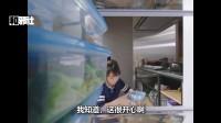 海尔第10话 大原优乃×花江夏树