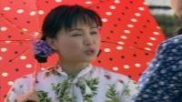绝版电视剧《女人不是月亮》第一集(高清版)
