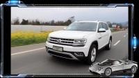 大众全新SUV定名途皓或途浩,套用途昂的造型,尺寸和途观L相似!