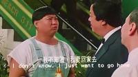 电影《龙之心》之洪金宝吃霸王餐