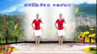 建群村广场舞《兄弟姐妹一家亲》编舞慧慧2018年最新广场舞带歌词