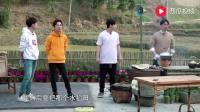 新蘑菇屋H4: 何炅 黄磊 刘宪华 彭昱畅, 和抠门节目组的对弈来了