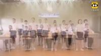 来自厦门六中初中部合唱团演唱周杰伦的《稻香 青花瓷》