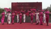 太原市龙潭公园第十届海棠节北大艺术团专场演出  2