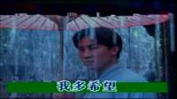 江南歌曲《雨巷》江涛