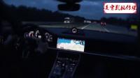 保时捷帕拉梅拉在高速被沃尔沃XC60超车,土豪一脚油门后霸气开始