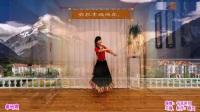 蝶恋习舞:藏族舞《卓玛泉》,正反面演示,编舞:午后骄阳老师