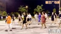 相聚缘广场舞《爱情万万岁》华厦广场健身队步子舞18步