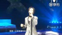 全球华语榜中榜现场版: 薛之谦演唱《骆驼》,今天黑色围巾搭的很好看,420左右会发新歌曲,期待!