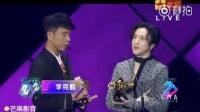 180415 全球华语榜中榜 薛之谦 获内地最佳男歌手 内地最佳专辑