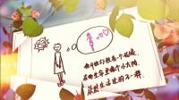 这是我自己画的画,自己唱的歌,送给卢永宏祝他生日快乐