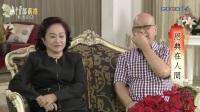 真情部落格 GOODTV - 【印尼特輯】恩典在人間~Angel Amelia、Ricky Ibrata