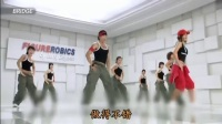 郑多燕减肥舞中文版小红帽全集之郑多燕美胸操