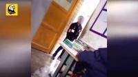 中学男生带手机进课堂 被老师掐脖扒衣处罚