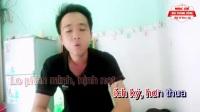 越南歌曲KeTieuNhan