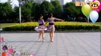 阿文贝贝广场舞《若有缘再相见》双人舞
