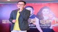 香港演员麦家琪吴启华出席活动,网友:好久不见了