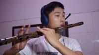 半壶纱-竹笛演奏最美的旋律