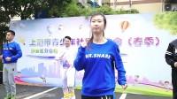 上海静安区杨浦区青少年社区运动会