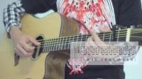 01《纸短情长》抖音热门吉他弹唱教学合集