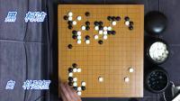 【罡哥围棋】 中国第一人VS 韩国第一人 本世纪的经典对决组合之一!