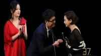香港电影金像奖得奖名单古天乐毛舜筠首夺影帝影后