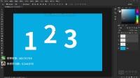 PS教程photoshop从入门到精通第03课-移动工具.mp4