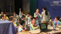 研究课《平行与垂直》全国赛课一等奖上海静安区章雅玲-第五届中国小学数学教育峰会