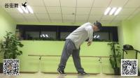 popping基础-街舞教学--3三中FLAX--机械舞学习-街舞大全-街舞入门教学-街舞教程-劲爆街舞