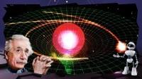 科学家推测发现了宇宙第五种力, 能量守恒定律和相对论将被动摇