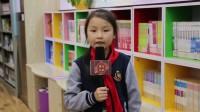西昌第五小学三年级6班 郭金月