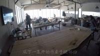 原木会议桌07