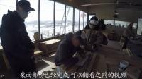 原木会议桌08