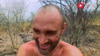 荒野求生: 三个半小时极品烤乌龟, 德哥在非洲这顿野外大餐太馋人了