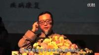彭博士讲养生:传统文化与中医养生-(24)静