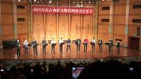 四川音乐学院现代器乐系萨克斯管教学团队及特邀打击乐教师莫翰音与法国哈巴涅拉古典萨克斯管四重奏同台演奏拉威尔的《波莱罗》