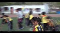 《跳繩游戲》二年級體育,馬麗