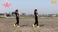 映容雪广场舞《闯天涯》原创DJ版自由舞步附教学