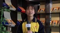 邛崃市白沫江小学七年级4班高馨月