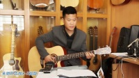 《第93课-天天想你》指弹吉他弹唱教学吉他教程