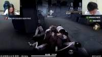 手游哥CH明明《第五人格》新英雄测评:蜘蛛侠居然怎么丑!!