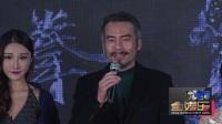 《铁拳雄心》新闻发布会 获武术宗师于海加盟