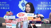 郭晶晶成英伦皇家保险库客户 将北京奥运奖牌接到香港
