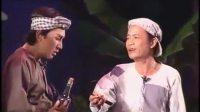 阿豆的老婆(喜剧)Vợ Thằng Đậu (Phần 1)主演 怀灵Hoài Linh,菲绒Phi Nhung,金子龙Kim Tử Long