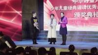 轻生活科技总经理李淑君女士为中华好童声获奖儿童颁奖并贺词