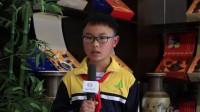 邛崃市白沫江小学六年级3班刘志强