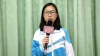 西昌俊波外国语学校八年级1班 陈霁雯