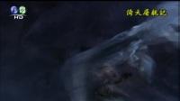 倚天屠龙记 03